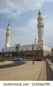 MADINAH, SAUDI ARABIA - SEPTEMBER 1, 2018: Masjid Quba / Kuba. Muslim pilgrims visiting Quba Mosque during hajj or umrah season. It's the oldest mosque in the world