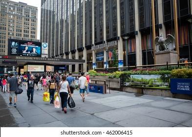 Madison Square Garden entrance - July 31, 2016, 7th Avenue, New York City, NY, USA