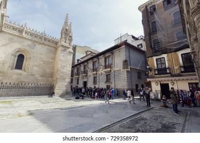 The madrasa building. The facade of Palacio de la Madraza, Madrasah of Granada, in Granada, Andalusia, Spain