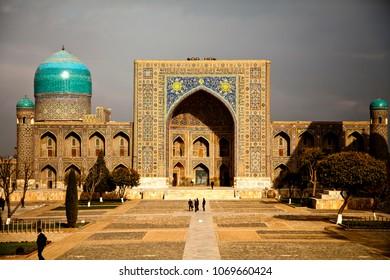 Madrasah in Samarkand (Central Asia, Uzbekistan)