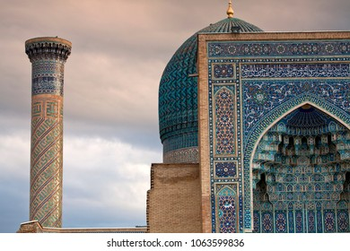 Madrasah in Samarkand (Uzbekistan)