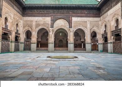 Madrassa in Fez Morocco