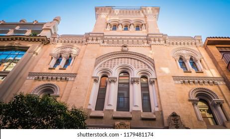 Madrid / Spain - 08 16 2017: Colegio de los ingleses Or English college near Plaza de Santa Ana or Saint Anne square downtown Madrid, Spain in Literary Quarter.