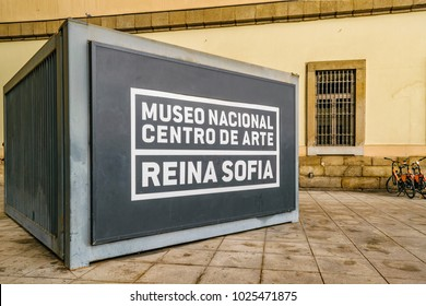 MADRID, SPAIN, DECEMBER - 2017 - Empty contemporary entrance of Reina Sofia museum at Madrid city, Spain