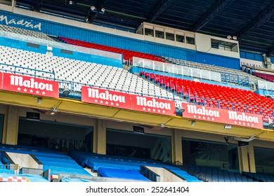 MADRID, SPAIN - FEB 11, 2015: Vicente Calderon Football Stadium. It's the home stadium of La Liga football club Atletico Madrid