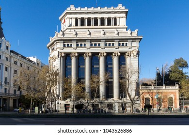 MADRID, SPAIN - JANUARY 21, 2018: Building of Cervantes Institute at Alcala street in City of Madrid, Spain