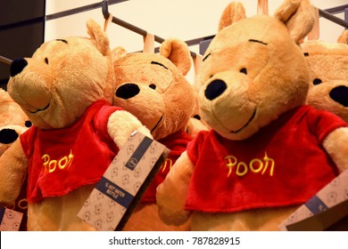 MADRID, SPAIN - JANUARY 5, 2017: Detail of teddy Winnie the Pooh to sell in a store
