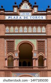 MADRID, SPAIN - July 19, 2018: Plaza de Toros de Las Ventas. details of Bullding in Madrid, Las Ventas, situated at Plaza de torros. It is the bigest bullring in Spain.