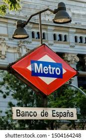 MADRID, SPAIN. JULY 27. Bank of Spain station subway.