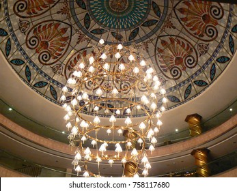 Madrid, Spain, May 23, 2017: Very beautiful large chandelier, mosaic dome, vintage