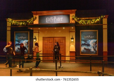 MADRID, SPAIN - NOV 22, 2017: Entrance to the Wizarding world of Harry Poter experience in Madrid, Spain