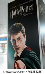 MADRID, SPAIN - NOV 22, 2017: Daniel Radcliffe as Harry Potter on the Poster of the Wizarding world of Harry Poter experience in Madrid, Spain