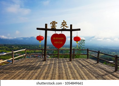 """Mae Hong Son, TH - NOVEMBER 20, 2017: The famous place in Pai Citynamed """"Yun Lai Viewpoint""""  that decorated with red heart. You can see the mist and sunrise in early morning, at the top of the hill."""