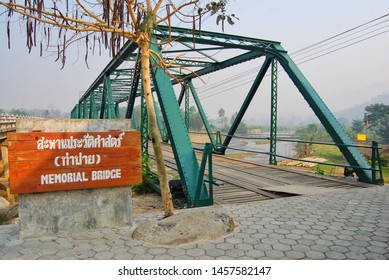 Mae hong son, THAILAND - 16 March 2013 : Pai Historical Bridge, an iron bridge for people walking and river views. Is the main tourist attraction of the Pai district.