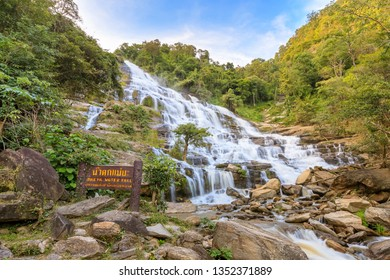 Mae Ya Waterfall, Doi Inthanon National Park, Chiang Mai, Thailand