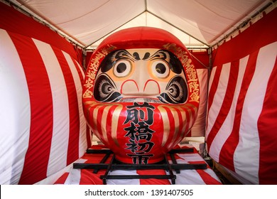 Maebashi, Japan - January 2018: Giant Daruma Doll seen at Hatsu Ichi Matsuri