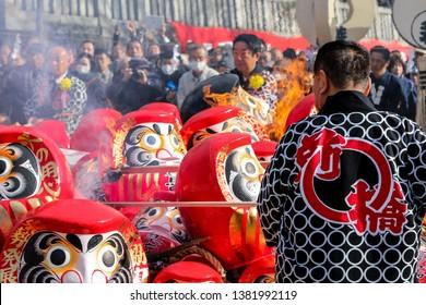 Maebashi, Japan - January 2018: Hatsu Ichi Matsuri. Daruma dolls burning ceremony.