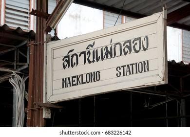Maeklong, Thailand - March 17, 2017: The train station sign of Maeklong Railway Market on March 17, 2017.