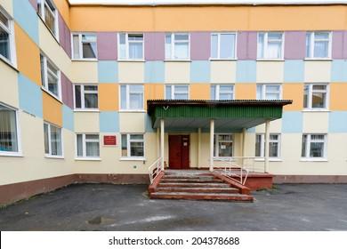 MAGADAN, RUSSIA - JUL 4, 2014: Primary school number 30 in Magadan, Russia. Magadan was founded in 1929 and now it's the administrative centre of the Magadan region.