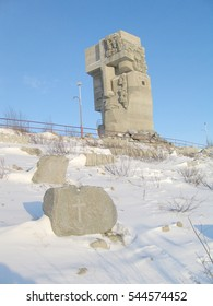 MAGADAN, RUSSIA - NOVEMBER 05: mask of sorrow monument to victims of political repression, in November 26, 2005, in Magadan, Russia. Landmark of the city of Magadan.