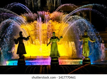 Magic fountains at night in the public park VDNKH in Moscow, Russia
