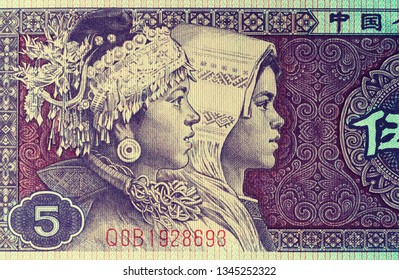 """Magnification of """"wu jiao"""" chinese currency, the smallest value banknote in China, equivalent of half yuan (0.05 dollar). Only less than 75% of bill is displayed. Two women profile portrait."""