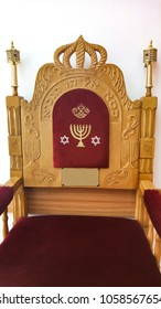 A magnificent chair for circumcision. Text = Chair of Elijah the Prophet