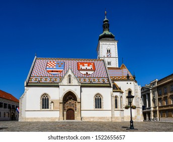 Magnificent frontal view of St. Mark's church in Zagreb, Croatia, a rare sight without the usual horde of tourists.