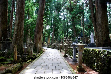 In the magnificent Okunoin cemetery at Koyasan