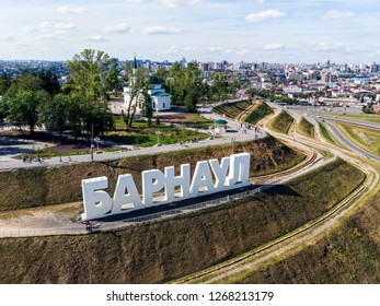Magnificent view of capital letters on the stepped hill spelling out a Russian city's name BARNAUL. BARNAUL is city's name constructed on the staged upland in recreatrion zone. Monumental letters