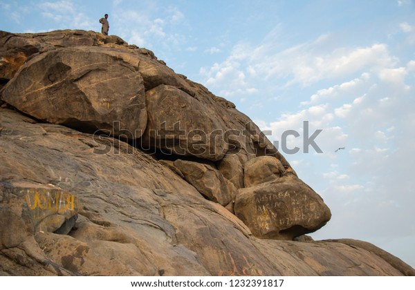 Magnificent View Top Jabal Nour Where Stock Photo (Edit Now