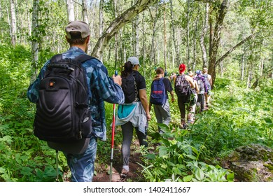 """Magnitogorsk, Russia - 02 July 2017 Hike in the mountains in summer """"Climbing the mountain of Shershiltau"""""""