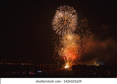 """Magnitogorsk, Russia - 17 July 2017 city holiday """"Day of Metallurgist"""".huge luxury salute over the city"""
