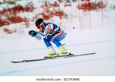 Magnitogorsk, Russia -  December 13, 2015: young male athlete in downhill during Russian Cup in alpine skiing