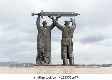 MAGNITOGORSK, RUSSIA - OCTOBER, 2018: Monument Rear-front a large famous sculpture
