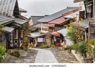 MAGOME, JAPAN - NOVEMBER 20: Old houses in Tsumago, a post town from Edo period, Japan on November 20, 2015