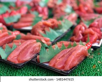 Maguro, street fish market in japan