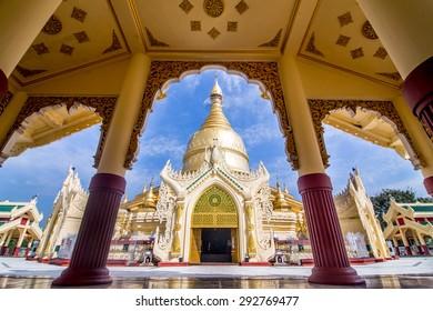 Maha Wizaya Pagoda , Yangon Myanmar