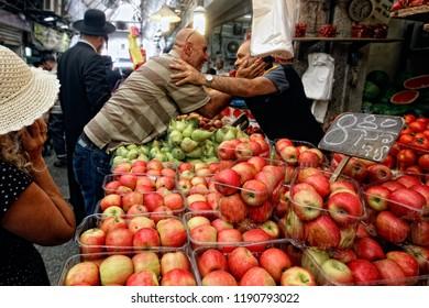 Mahane Yehuda Market is popular marketplace in Jerusalem, Israel. 02-05-2013