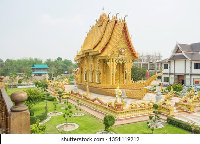 MAHASARAKHAM, THAILAND - 18 MARCH 2019: Nong Hu Ling Temple is a famous tourist attraction of Mahasarakham Province that people visit.