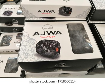 Mahnaz Food, Selangor, Malaysia - April 2020 : Ajwa dates boxes display for sale in store.