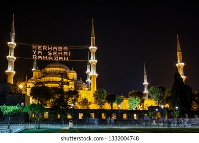 Mahya among the Blue Mosque Minarets during Ramadan. Among the minarets of the New Mosque, '' Hi Ya Ramadan City '' writes to the mahya. Istanbul View during Ramadan.