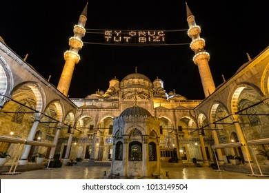 Mahya among the New Mosque Minarets during Ramadan. Among the minarets of the New Mosque, '' Hold us, O Fasting '' writes to the mahya. Istanbul View during Ramadan.