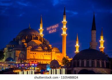 Mahya lamps in Suleymaniye Mosque minaret.Write,Do not waste/Eminonu,Istanbul,Turkey, 31 May 2018