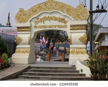 MAI SAI, THAILAND—MARCH 2018: Close up of northernmost gate of Thailand in Mai Sai near the Thai-Burmese gate.