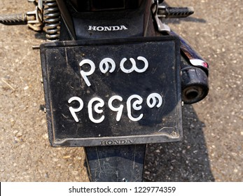 MAI SAI, THAILAND—MARCH 2018: Close up of a registration plate at the back of a motorcycle in Mai Sai, the last city bordering Thailand and Myanmar.