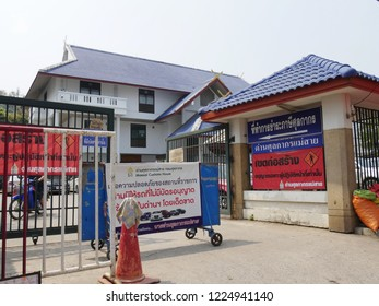 MAI SAI, THAILAND—MARCH 2018: Customs House in Mai Sai, the last city bordering Thailand and Myanmar.