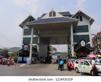 MAI SAI, THAILAND—MARCH 2018:  Gate for entrance/exit point in Mai Sai to Myanmar (Burma) in northern Thailand.