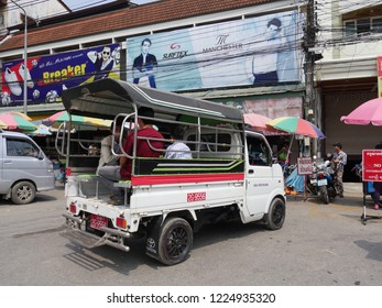 MAI SAI, THAILAND—MARCH 2018:  Taxi parked infront of a store in Mai Sai, the last city on the border of Thailand and Burma.