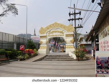 MAI SAI, THAILAND—MARCH 2018: Wide shot of the northernmost gate of Thailand in Mai Sai near the Thai-Burmese gate.